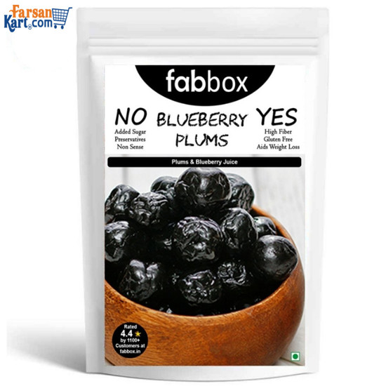Blueberry Plums 160 gms