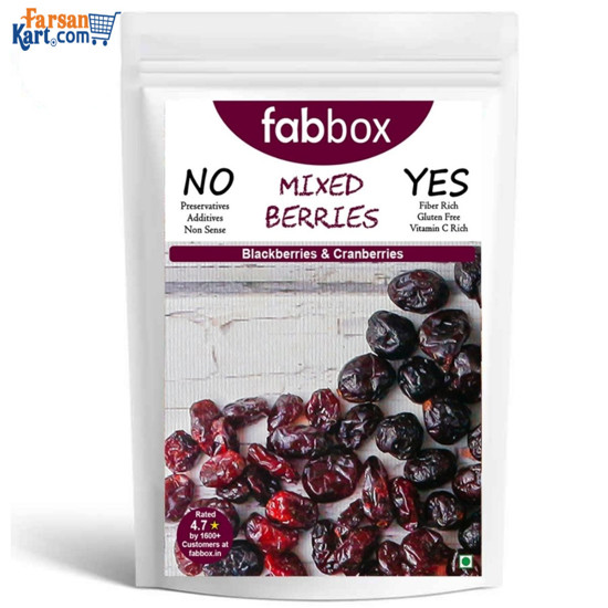 Mixed Berries 150 gms